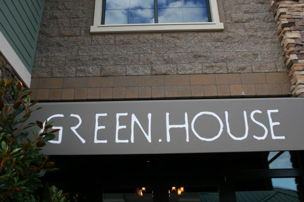 Green House Restaurant